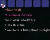 cdt-summon.png