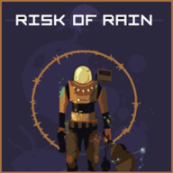 Rainvax
