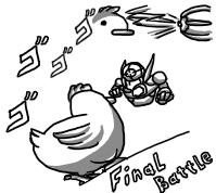GN Final Battle.png