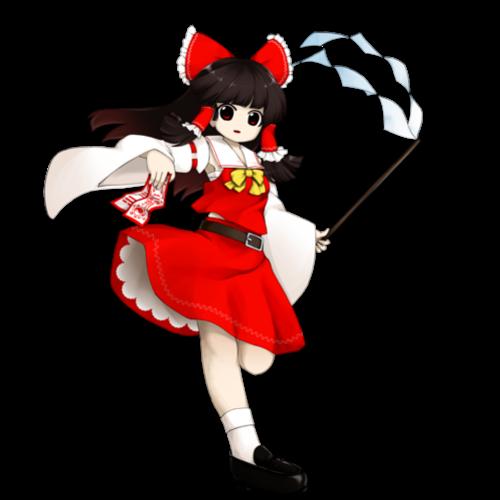 kisspng-touhou-project-character-reimu-hakurei-marisa-kiri-5b2cc2311204a1.7248376815296599530738.png