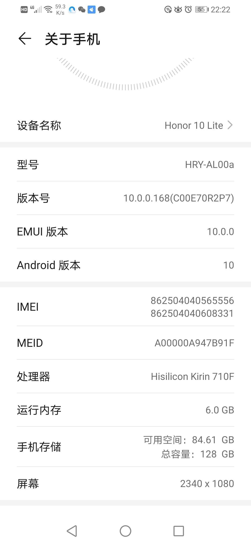 Screenshot_20201021_222224_com.android.settings.jpg