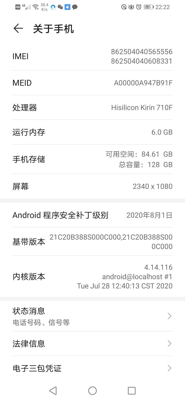 Screenshot_20201021_222232_com.android.settings.jpg